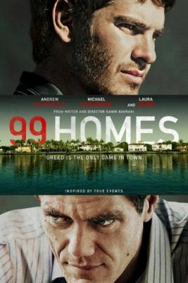 99 homes เล่ห์กลคนยึดบ้าน (2014) ซับไทย