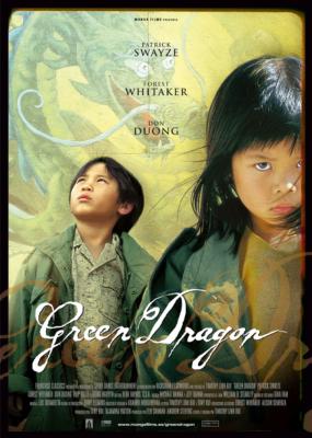 Green Dragon กรีนดราก้อน (2001) ซับไทย