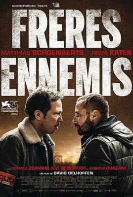 Close Enemies มิตรร้าย (2018)