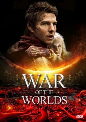 War of the Worlds อภิมหาสงครามล้างโลก (2005)