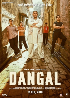 Dangal แดนกัล (2016) ซับไทย