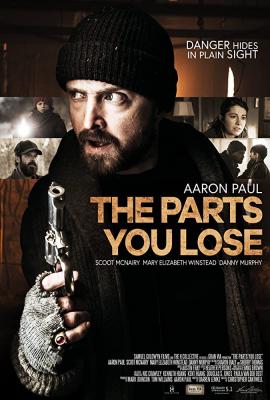The Parts You Lose ชิ้นส่วนที่คุณแพ้ (2019)