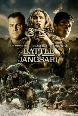 The Battle of Jangsari การต่อสู้ของ แจง ซารี่ (2019)