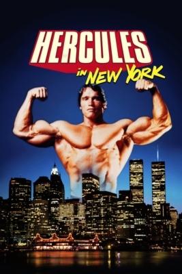 Hercules in New York เฮอร์คิวลิสตะลุยนิวยอร์ค (1970)