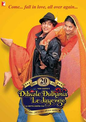 Dilwale Dulhania Le Jayenge สวรรค์เบี่ยง เปลี่ยนทางรัก (1995)