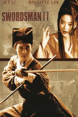 The Legend of the Swordsman เดชคัมภีร์เทวดา 2 (1992)