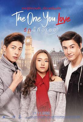 รักนี้คือเธอ The One You Love (2019)