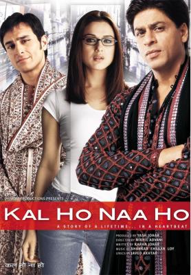 Kal ho naa ho กัล โฮ นา โฮ โอ้รักสุดชีวิต (2003)