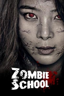 Zombie School โรงเรียนเดือด ซอมบี้ดุ (2014)