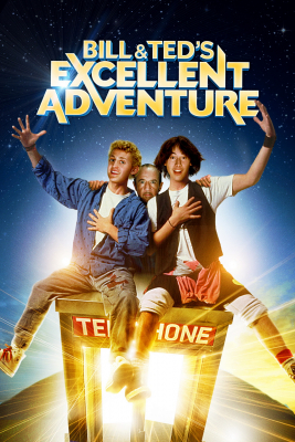 Bill & Teds Excellent Adventure บิลล์กับเท็ด ตอน มุดมิติอลเวง (1989)