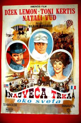 The Great Race แข่งบันลือโลก (1965)