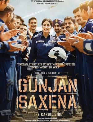 Gunjan Saxena: The Kargil Girl กัณจัญ ศักเสนา: ติดปีกสู่ฝัน (2020)