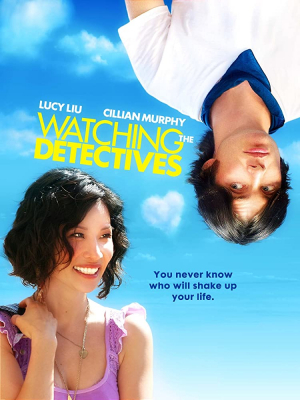 Watching the Detectives โถแม่คุณ ป่วนใจผมจัง (2007)