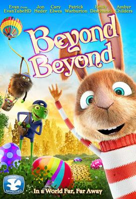 Beyond Beyond บียอน บียอน (2014)