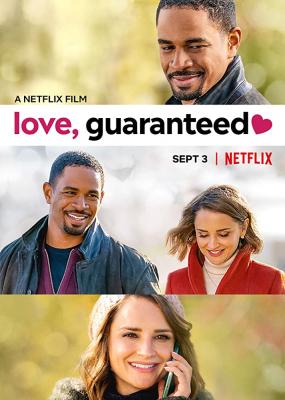 Love, Guaranteed รัก... รับประกัน (2020)