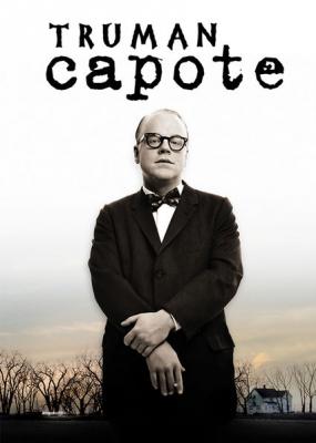 Capote คาโพที (2005)