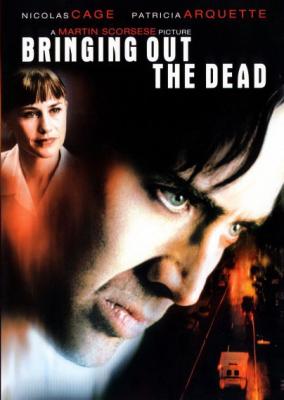 Bringing Out the Dead ฉีกชะตา ท้ามัจจุราช (1999)
