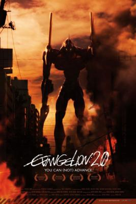 Evangelion 2.22 You Can (Not) Advance อีวานเกเลี่ยน 2.22 อุบัติการณ์วันล้างโลก (2009)