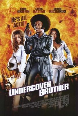 Undercover Brother พยัคฆ์ร้ายพิทักษ์ต่อมฮา (2002)