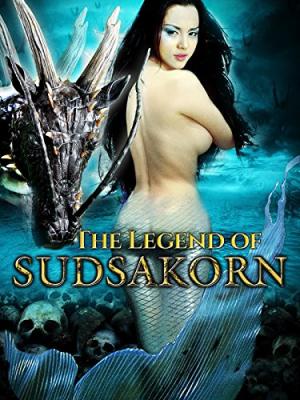 สุดสาคร The Legend of Sudsakorn (2006)