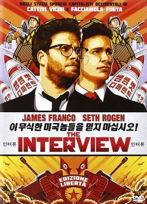 The Interview ดิ อินเตอร์วิว บ่มแผนบ้าไปฆ่าผู้นำ (2014)