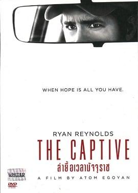 The Captive ล่ายื้อเวลามัจจุราช (2014)