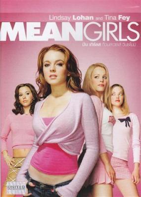 Mean Girls มีน เกิร์ลส์ ก๊วนสาวซ่าส์ วีนซะไม่มี (2004)