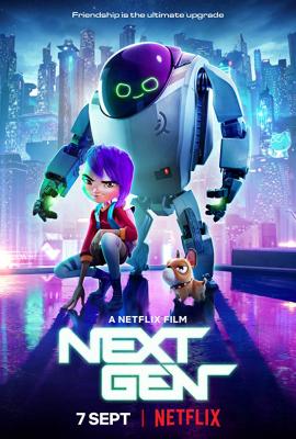 Next Gen เน็กซ์เจน (2018)