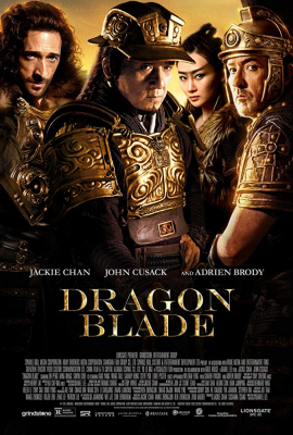 Dragon Blade ดาบมังกรฟัด (2015)
