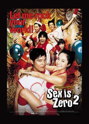 Sex is Zero 2 ขบวนการปิ๊ดปี้ปิ๊ด 2 แผนแอ้มน้องใหม่หัวใจสะเทิ้น (2007)