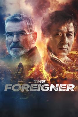 The Foreigner 2 โคตรพยัคฆ์ผู้ยิ่งใหญ่ (2017)