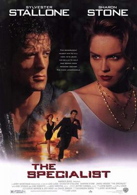 The Specialist จอมมหาประลัย (1994)