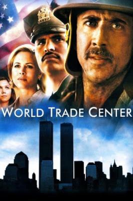 World Trade Center เวิร์ลด เทรด เซนเตอร์ (2006)