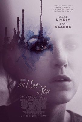 All I See Is You รัก ลวง ตา (2016)