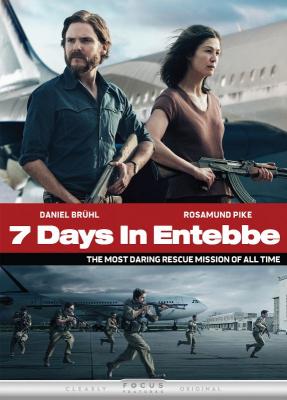 7 Days in Entebbe เที่ยวบินนรกเอนเทบเบ้ (2018)