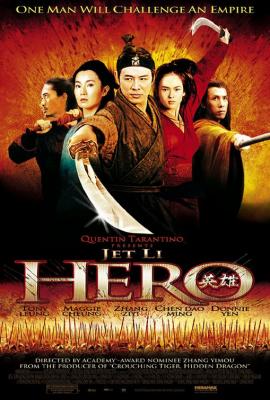 Hero ฮีโร่ (2002)