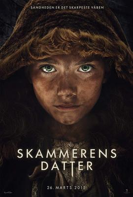 The Shamer's Daughter สาวน้อยพลังเวทย์ กับดินแดนมังกรไฟ (2015)
