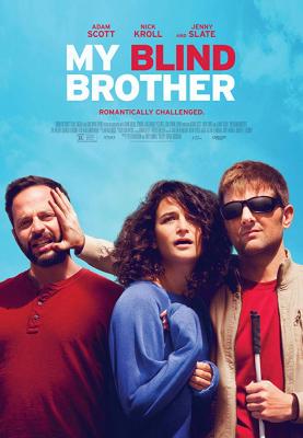 My Blind Brother บิลสุดยอดพี่ชาย (2016)