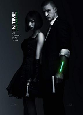 In Time อินไทม์ ล่าเวลาสุดนรก (2011)