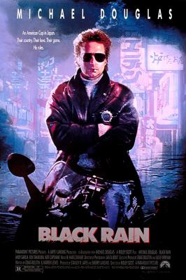 Black Rain ฝนเดือด (1989)