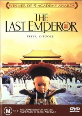 The Last Emperor จักรพรรดิโลกไม่ลืม (1987)