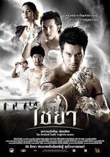 ไชยา Muay Thai Chaiya (2007)