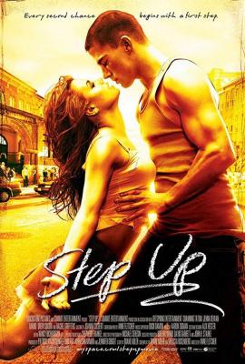 Step Up สเต็ปโดนใจ หัวใจโดนเธอ (2006)