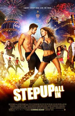 Step Up All In สเต็ปอัพโดนใจ หัวใจโดนเธอ 5 (2014)