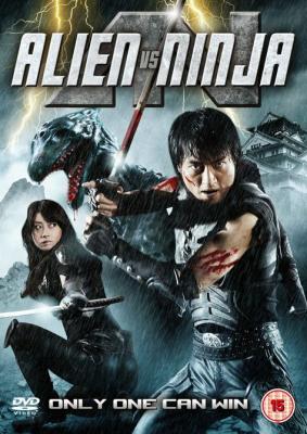 Alien vs. Ninja สงคราม เอเลี่ยน ถล่มนินจา (2010)