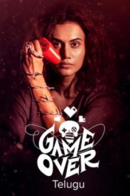 Game Over เกมโอเวอร์ (ภาษาฮินดี) (2019) ซับไทย