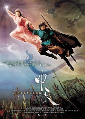 The Restless (Joong-cheon) ศึกสามพิภพ รบ-รัก-พิทักษ์เธอ (2006)