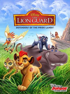 The Lion Guard (2016)