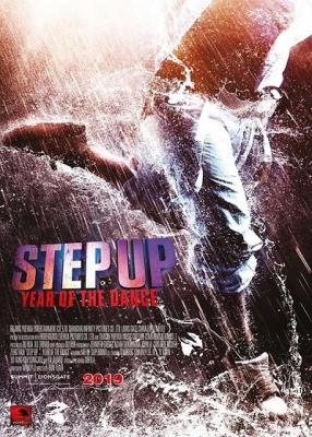 Step Up Year of the Dance สเต็ปโดนใจ หัวใจโดนเธอ 6 (2019)