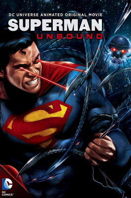 Superman Unbound ซูเปอร์แมน ศึกหุ่นยนต์ล้างจักรวาล (2013)